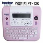 Brother Original Produtc/OA Office Equipment/ PT-12K Brother Portable Label Touch/Label Printer 2011