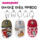 Rosette World/Mashimaro Character Laser Mouse//MM800/Color Mouse Pad