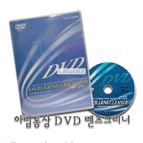 larger Alim Trade/DVD Lens Cleaner 1P/Enjoy Movie and Cleaning Simultaneously