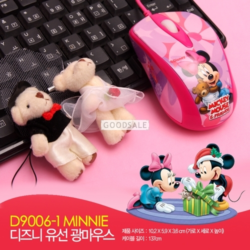 larger TKDS D9006-1 Walt Disney /Minnie Mouse/Cord Optical Mouse Character/USB Exclusive