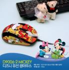 TKDS D9006-2 Walt Disney /Mickey Mouse/Cord Optical Mouse Character/USB Exclusive
