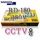 Saehan Media/super RD/180 min/Video Gong Tape/RG180/T-180/CCTV Use