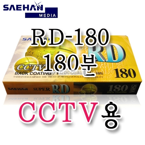 larger Saehan Media/super RD/180 min/Video Gong Tape/RG180/T-180/CCTV Use