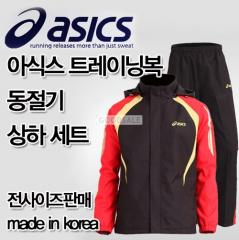 [Asics] 2011Year New Product Asics Winter Clothes Training Attire Set/Top 1piece Bottom 1piece/All Sizes For Sale