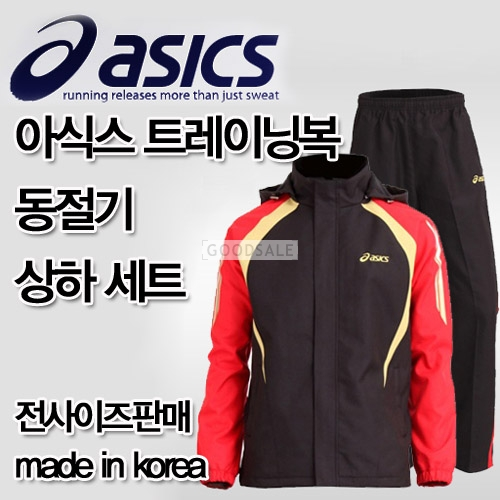 larger [Asics] 2011Year New Product Asics Winter Clothes Training Attire Set/Top 1piece Bottom 1piece/All Sizes For Sale