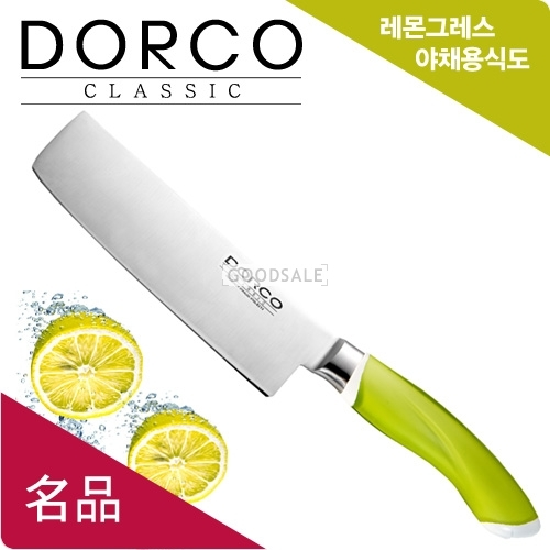 larger DORCO/Lemon Glass/Vegetable Knife/Ktichen