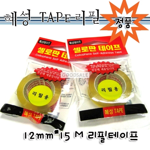 larger Original/HAE SUNG/Tape/12mmx15m/only Refill