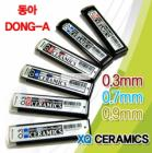 DONG - A/Ceramic Mechanical pencil lead/XQ ceramics/Ceramic 600/0.3mm/0.7mm/0.9mm