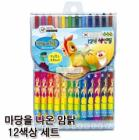 Original/MALISTA Color Pencil set/12 color/Character