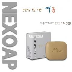 Nexoap/Nexoap Atofree/Beauty soap/Cleansing soap