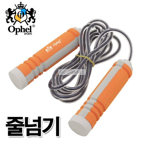 larger Ophel Jump Rope Skipping Rope for Adults 280cm orange