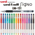 UNI Mitsubishi uni-ball SigNo DX UM-151 0.28mm