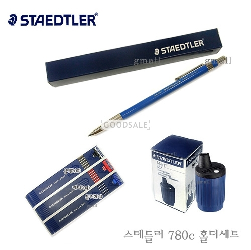 larger Staedtler 780C Leadholder + Lead(12pcs) + 502 Lead Sharpener