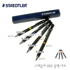 Staedtler Mechanical Pencil 925 Series / 925-03/925-05/925-07/925-09 with Lead 250(12pcs)