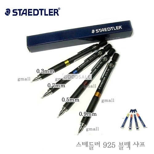larger Staedtler Mechanical Pencil 925 Series / 925-03/925-05/925-07/925-09 with Lead 250(12pcs)