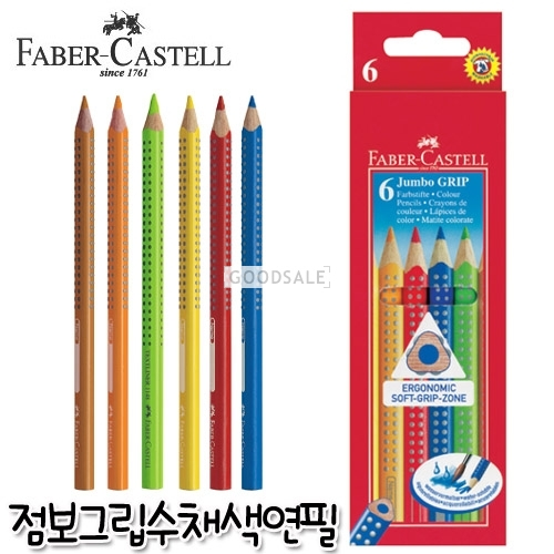 larger Faber-Castell Jumbo Grip Color Pencils 11 09 09