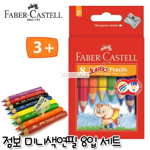larger Faber-Castell Jumbo Mini Color Pencils 11 16 08