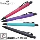 Faber Castell Poly Matic Mechanical Pencils 0.5mm 232811
