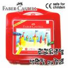 Faber-Castell Crayons 24 color for Children / non-toxic crayons / drawing / suitable for 3 years and more