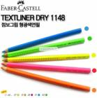 Faber-Castell TextLiner Dry 1148 Highlight Pencils