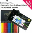 Faber-Castell Albert Durer Watercolor Pencils 36 Color Pack with Tin Case