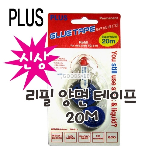 larger Brand New/PLUS/Doulbe - Side - Tape/Transparent/20M/TG-610/TG-611/Only Refill