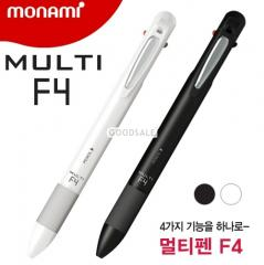 Monami Multi Pens F4 0.7mm 3 Colors 0.5mm Mechanical Pencil