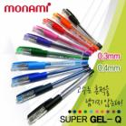 Monami New Releases Super Gel-Q / Gel Pens / Quick dry / 0.3mm/0.4mm / dry within 3 seconds