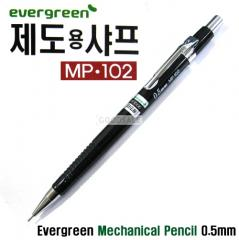 MONAMI evergreen Mechanical Drafting Pencils 0.5mm MP-102