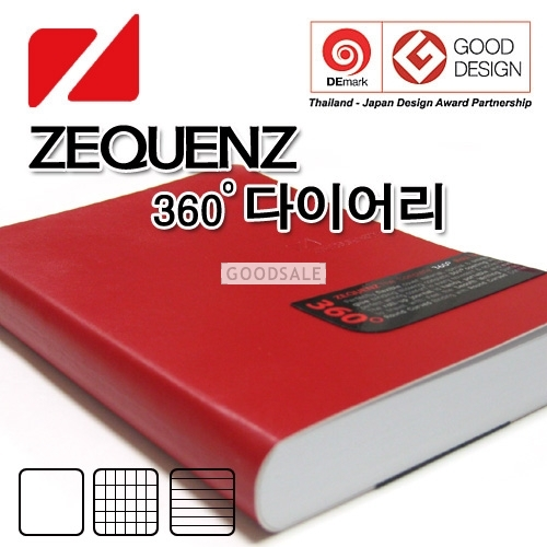 larger ZEQUENZ Classic Diary Note 360 Roll Up Journal A5L 14.8 x 21 x 2cm 200 Pages