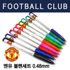 Football Club Manchester United Ballpoint Pens 0.48mm 9 colors