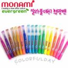 MONAMI evergreen Colorful HighLighter