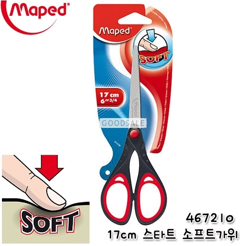 larger Maped Start Soft Scissors 17cm 467210