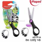 Maped Koopy Spring Scissors 13cm 037910