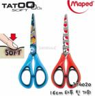 Maped Tatoo Soft Sissors 16cm 374020 for Kids, Children
