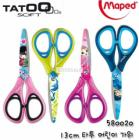 Maped Tatoo Soft Sissors 13cm 580020 for Kids, Children