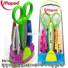 Maped Creativ Scissors 5 Blades, 1 Scissor Body 601005 with Case