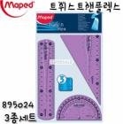 Maped Twist'n Flex 895024, Includes 15cm Ruler, 14cm Triangular Ruler, Protractor