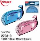 Maped Twist'n Flex Protractor 10cm 279810