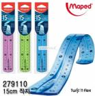 Maped Twist'n Flex 15cm Ruler 279110