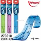 Maped Twist'n Flex 20cm Ruler 279210