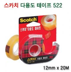 3M Scotch Tape 522 including Dispensor 12mm x 20M