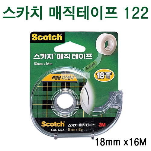 larger 3M Scotch Invisible Magic Tape 122 18mm x 16M