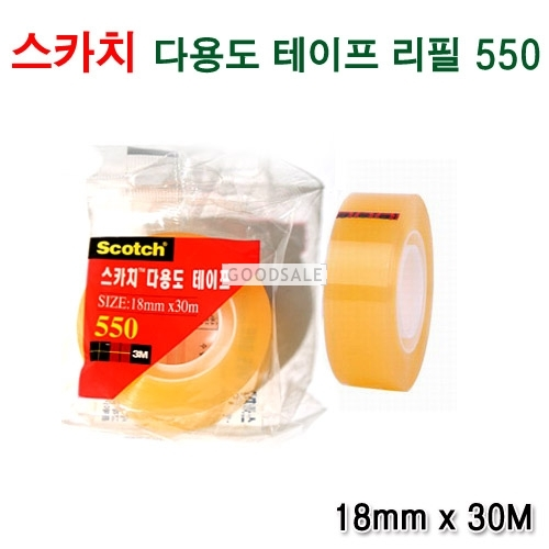larger 3M Scotch Tape Refills 18mm x 30M