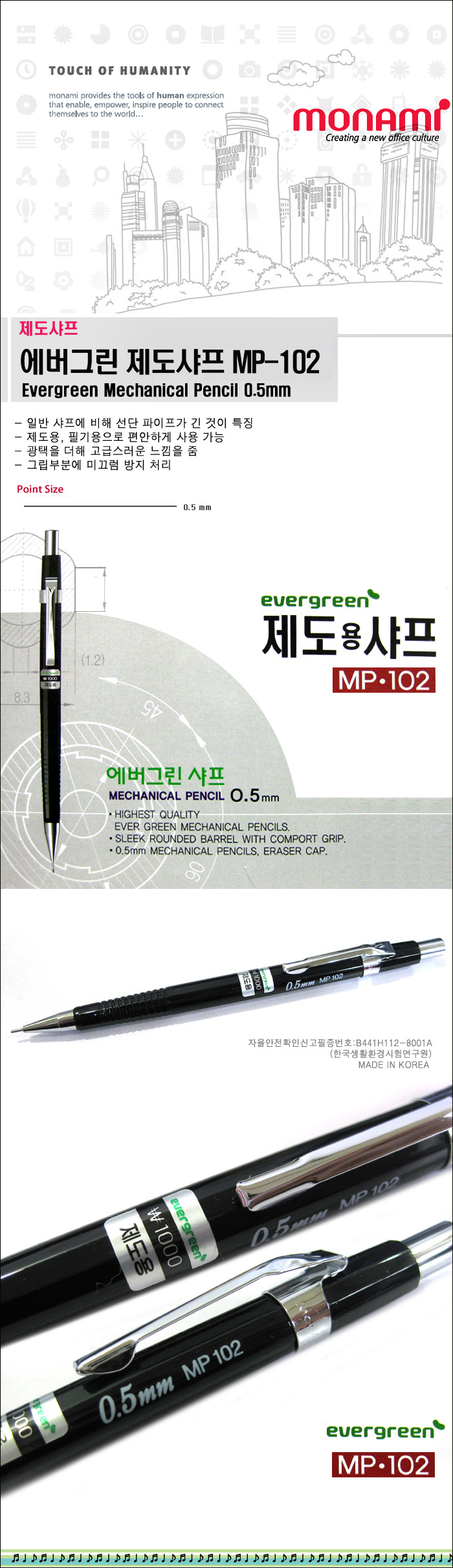 MONAMI evergreen Mechanical Drafting Pencils 0.5mm