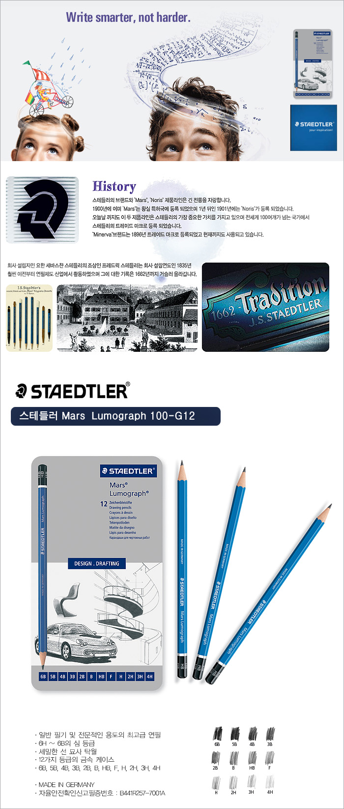 Staedtler  100G12 Mars lumograph Drafting Pencils 12 piece Set [4H~6B]/Pencil/System/Sketch/Drawing/ Lumograph